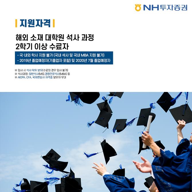 NH(2).png