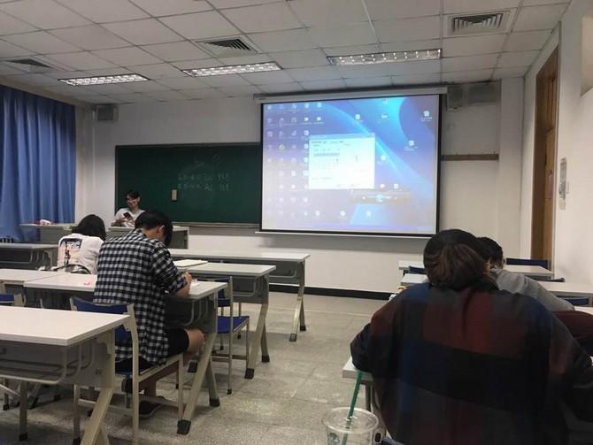 WeChat Image_20170531233533.jpg