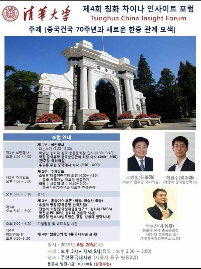 WeChat Image_20190528115307.jpg